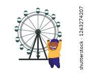 happy boy with ferris wheel... | Shutterstock .eps vector #1263274207
