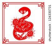 Chinese New Year 2013   Year O...