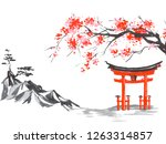 japan traditional sumi e... | Shutterstock . vector #1263314857
