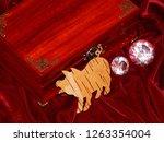 handmade mahogany jewelry box | Shutterstock . vector #1263354004