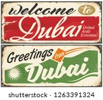dubai city retro greeting card... | Shutterstock .eps vector #1263391324
