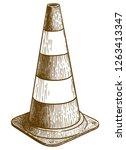 vector antique engraving... | Shutterstock .eps vector #1263413347