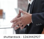 closeup.businessman sitting at... | Shutterstock . vector #1263442927