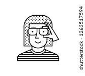 sunglasses man avatar icon | Shutterstock .eps vector #1263517594