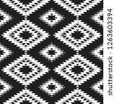 seamless pattern turkish carpet ... | Shutterstock . vector #1263603394