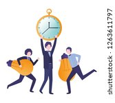 businessmen with clock and... | Shutterstock .eps vector #1263611797