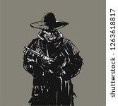 outlaw skull cowboy illustration   Shutterstock .eps vector #1263618817