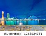 kobe  hyogo  japan october 31 ... | Shutterstock . vector #1263634351
