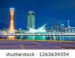 kobe  hyogo  japan october 31 ... | Shutterstock . vector #1263634354