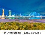 kobe  hyogo  japan october 31 ... | Shutterstock . vector #1263634357