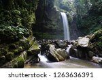 mahua waterfall is a plunge... | Shutterstock . vector #1263636391