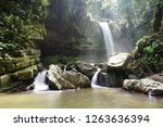mahua waterfall is a plunge... | Shutterstock . vector #1263636394