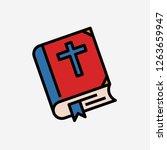 bible concept line icon. bible...