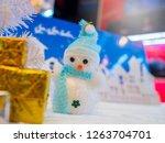 christmas concepts selective... | Shutterstock . vector #1263704701