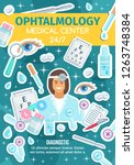 ophthalmology eye vision... | Shutterstock .eps vector #1263748384