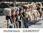 khiva  uzbekistan   september... | Shutterstock . vector #1263820537