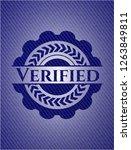 verified badge with denim... | Shutterstock .eps vector #1263849811