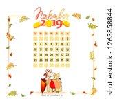 calendar 2019 for november.... | Shutterstock .eps vector #1263858844