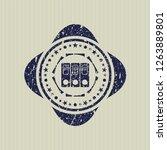 blue three folders icon inside...   Shutterstock .eps vector #1263889801