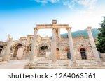 column in commercial agora of... | Shutterstock . vector #1264063561