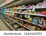 dusseldorf  germany   circa...   Shutterstock . vector #1264162531