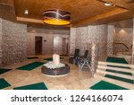 krasnaya polyana  sochi  ...   Shutterstock . vector #1264166074