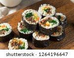 Homemade Korean Kimbap Rice Rolls with Beef and Veggies