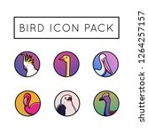 bird logo icon set design | Shutterstock .eps vector #1264257157