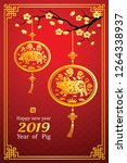 chinese new year 2019 card is... | Shutterstock .eps vector #1264338937