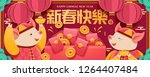 lunar year banner with happy... | Shutterstock .eps vector #1264407484