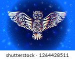 vector illustration of an owl... | Shutterstock .eps vector #1264428511