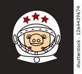 emoticon or emoji of happy...   Shutterstock .eps vector #1264439674