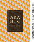 arabic pattern vector cover... | Shutterstock .eps vector #1264503241