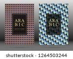 ottoman pattern vector cover... | Shutterstock .eps vector #1264503244