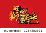 a squatting chinese lion in... | Shutterstock .eps vector #1264503931