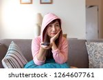 middle aged woman stay alone at ... | Shutterstock . vector #1264607761