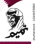 qatar   december 18  2018 ... | Shutterstock .eps vector #1264655884