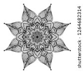 mandalas for coloring  book.... | Shutterstock .eps vector #1264682314