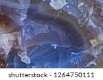 raw unpolished agate mineral... | Shutterstock . vector #1264750111
