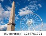 luxor obelisk and ferris wheel... | Shutterstock . vector #1264761721