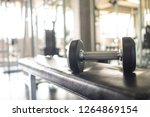gym fitness and workout... | Shutterstock . vector #1264869154