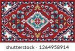 colorful mosaic oriental rug... | Shutterstock . vector #1264958914