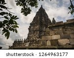 the brahma temple at the... | Shutterstock . vector #1264963177