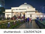 kolkata  india  december 22...   Shutterstock . vector #1265047624