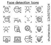 face detection  face... | Shutterstock .eps vector #1265075224
