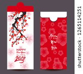 chinese new year red envelope... | Shutterstock . vector #1265114251