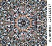 colorful tribal ethnic festive...   Shutterstock . vector #1265133517