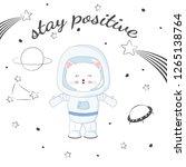cute funny cat astronaut in... | Shutterstock .eps vector #1265138764