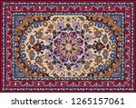 persian carpet  tribal vector... | Shutterstock .eps vector #1265157061