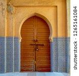 meknes  morocco   08 december ... | Shutterstock . vector #1265161084